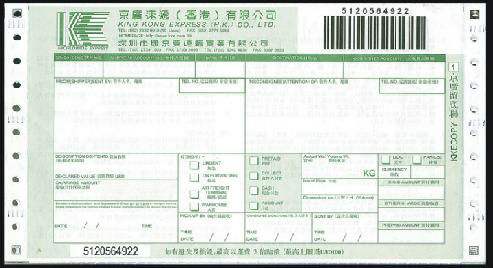 Most Popular Ncr Delivery Slip In China  Buy Delivery SlipNcr Book