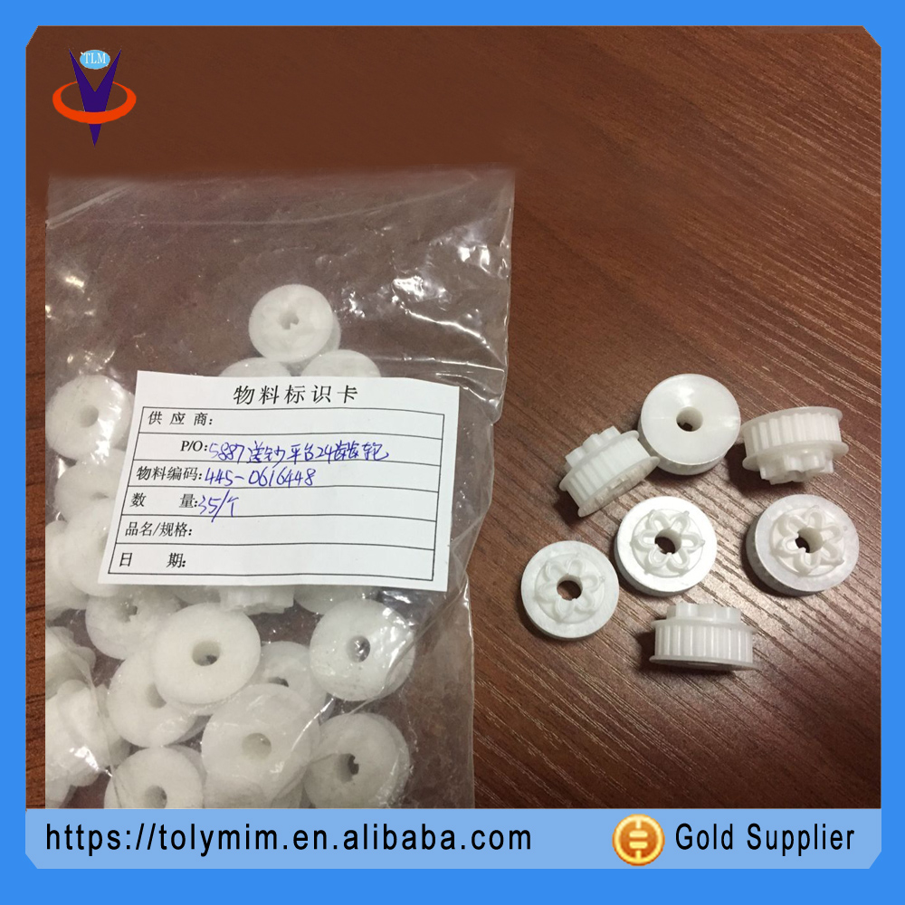 High Quality Customized Plastic Wheel Gear CNC Machined Nylon Plastic Worm Gear