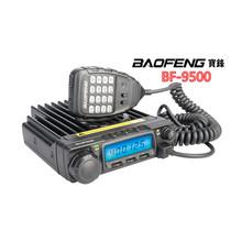 Programming Baofeng Wholesale, Baofeng Suppliers - Alibaba
