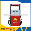Multi function CNG natural gas dispenser