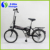 EN15194 battery hidden in frame 36V foldable electric bike