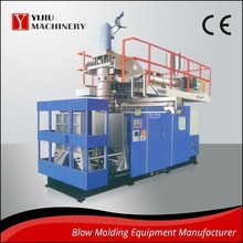 World Class Manufacturer 90L Max Volume Semi Auto Blowing Machine