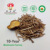 AD shredded shiitake mushroom shred width 3mm