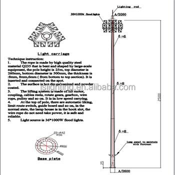 Precios De 25 M Dibujo Baode Luces Alto Mástil Torre De Iluminación Para Estadio Con 20 Años De Fábrica Buy Precios De 25 M Dibujo Baode Luces Alto