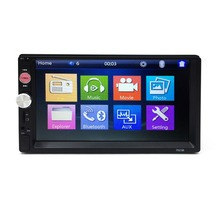 hot selling 7inch universal 2din stereo car head unit multi-media MP5 player manual with USB, SD, bluetooth