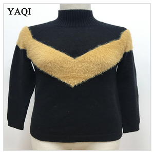 Computer Knitted Pullover Warm Winter Sweaters for Ladies