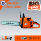 45cc chain saw/chainsaw/tree cutting machine/saw chain/cheap chainsaw