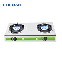 Portable pronpane gas stove stainless steel double burner hob stove