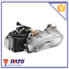 GY6 150cc engine with reverse gear for ATV