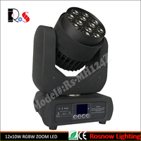 Moving lights 12x15w emitting color RGBW 4in1 with specific optical system for concert lighting led zoom moving head