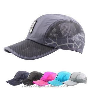 Quick-dry Hat 6b8adfa0c844