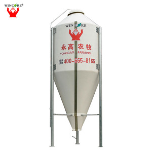 Wholesale Super Sealing Poultry Farm Storage Plastic Feed Silo