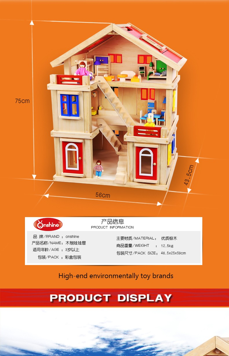 Happy family wooden toy DIY dollhouse with colorful dolls & furnitures kids pretend play large doll house