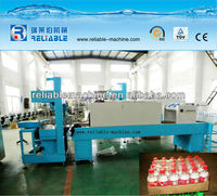 Automatic Bottle Shrink Wrapping Machinery/Plastic Wrap Packaging Machinery