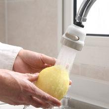 Универсальный вращающийся кухонный 360 градусов Поворотный кран водосберегающий фильтр-распылитель три режима # T2(Китай)