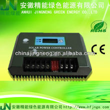 48V 40A automatic voltage controller JC professional streetlight solar controller controller 2013 best selling products