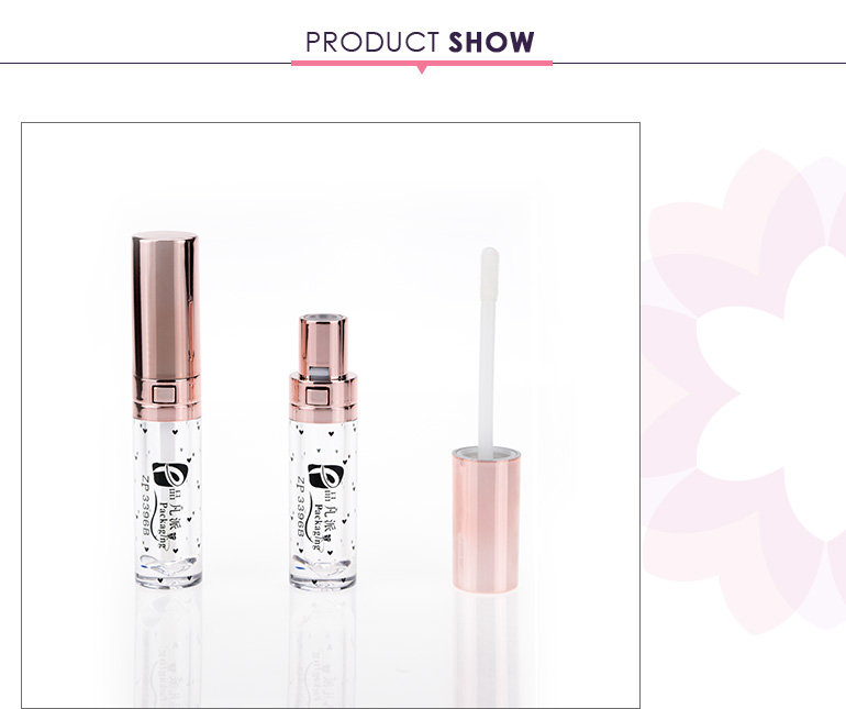 empty cosmetics tube packaging lip gloss container with spring button design