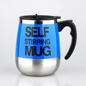 the stirring mug OEM stirring mug self stirring mug