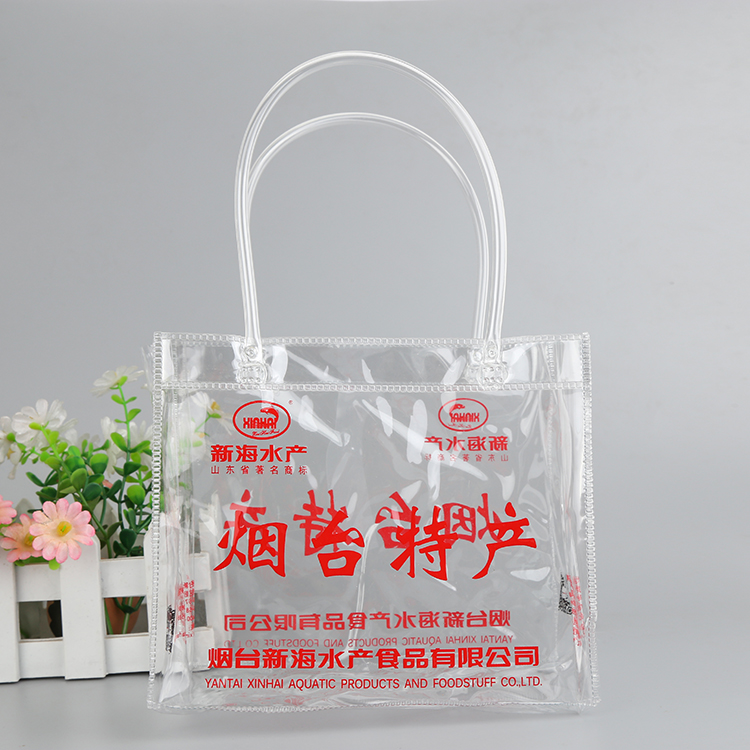 Clear PVC EVA plastic packaging bags custom print waterproof Specialty open PVC bags with handle