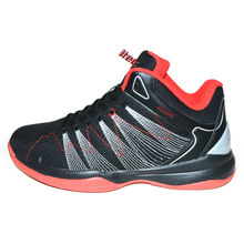 S7027 latest model sport shoes,OEM basketball shoes men, shoes basketball