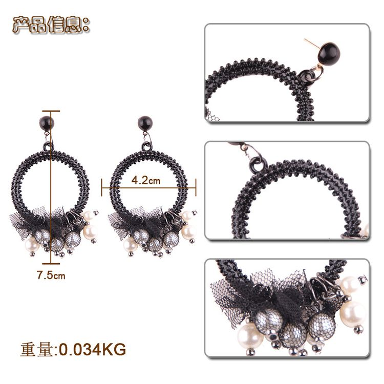2018 New Arrival Black Color Lace Bubble Earrings Pearl Beaded Silver Hoop Earrings