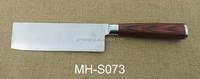Damascus steel kitchen knife with pakka wood