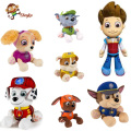 High Quality Kids Gifts 20 30cm Firefighting Assistance Patrol Puppy Dogs Plush Toys Stuffed Doll Wholesale