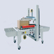Automatic Carton Sealing Machine /Carton Packing Machine Carton Sealing Machine Price/automatic carton packing machine