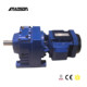 R series helical small gear reducer motor gearbox for machine