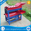 Hot Sell Good Price Small Combined Corn Peeler And Corn Sheller