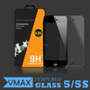 LCD 0.2MM Thickness 2.5D curved edge 9H Hardness Corning material glass screen protector for iPhone 5s / corning gorilla glass