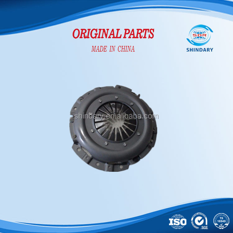 Auto Spare Parts Lifan X60 S1601100A1 Clutch Cover