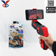 2019 Hot sale Bluetooth AR-GUN with augmented reality game