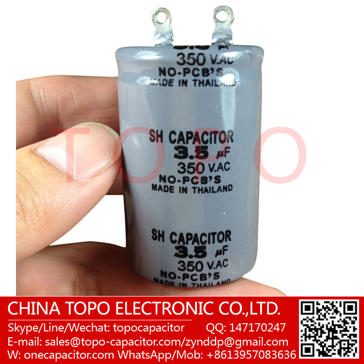 Sk ceiling fan capacitor wholesale fan capacitor suppliers alibaba greentooth Image collections