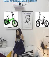 fahrrad geschwindigkeit watt