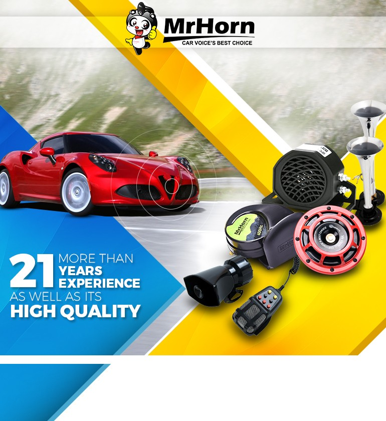 MrHorn Mini size colorful waterproof electric car and motorcycle horn 12V