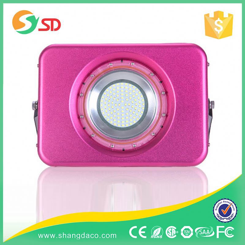 Shangda Brand Square led flood light Flat led garden lgiht