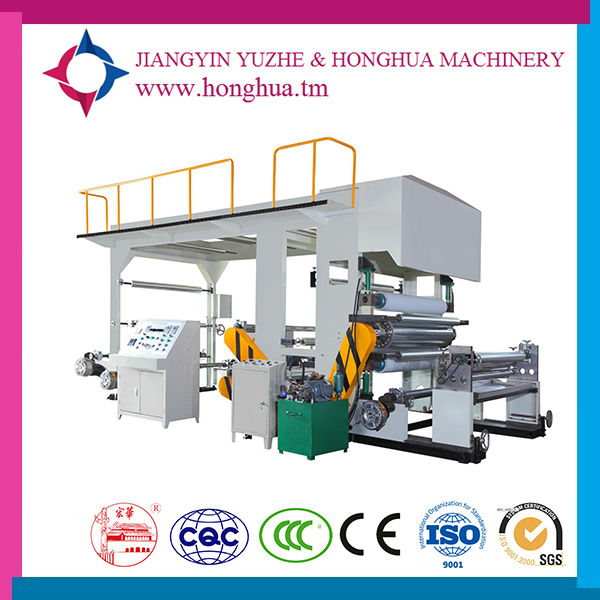 kraft paper aluminum foil glass scrim FSK laminating machine