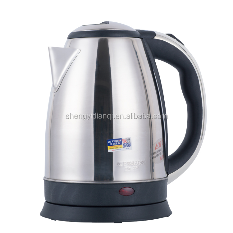 Cheap Electric Water Kettle / Plastic / Cheap Water Kettle