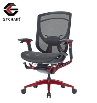 GTCHAIR Workwell Ergonomic Mesh Chair Comfortable Computer Chair  sc 1 st  Alibaba & Gtchair Workwell Ergonomic Mesh Chair Comfortable Computer Chair ...