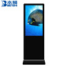 "42"" floor standing led indoor display/ shoes-polishing advertising HD board/ digital signage"