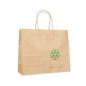 Wedding Candy Packaging Recyclable Jewelry Food Bread Party Bags Boutique Brown Kraft Paper Gift Bags