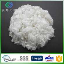 BS5852 certificate 7D/32mm recycled HC fire retardant polyester staple fiber for pillow insert