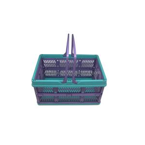 11956f57fdae plastic Folding shopping basket with handles