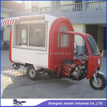 Hot Selling Motorcycle with awning food vending tricycle cart JX-FR220HI