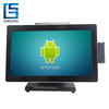 15.6 Inch Android Touch Screen Bank Pos Machine