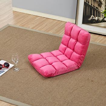 Floor Cushion Seating Sofa,Foldable Floor Sofa Beds For House Living ...