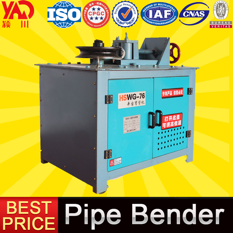 Construction Machines And Equipments 3 4 5 Inch Exhaust Pipe Bender