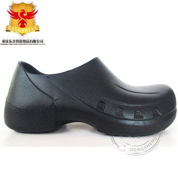 9cf40590648 Sensfoot antideslizante chef zuecos mula-cocina antideslizante zapatos de  trabajo negro para hombres mujeres