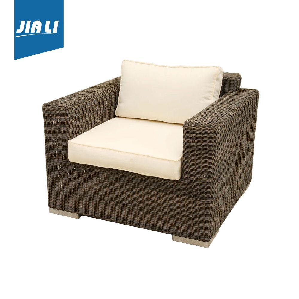 Fine Outdoor Furniture 114